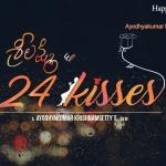 Sri Lakshmi & 24 Kisses