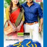 Suriya's 'Memu' releases on July 1