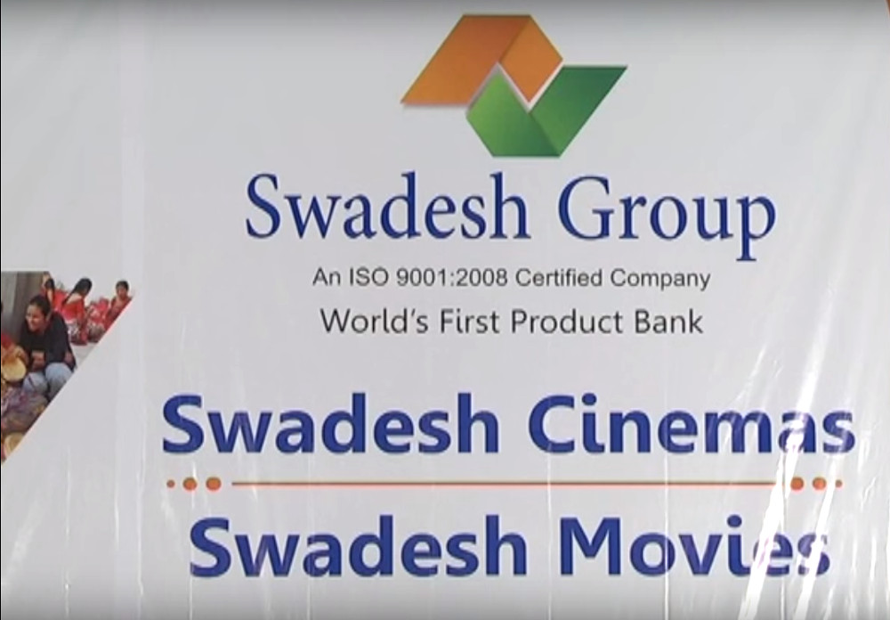 Swadeshi Group came forward to develop Telugu Film Industry