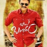 Babu Bangaram Teaser Release Poster