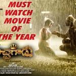 Vijay Antony's Bichagadu Box Office 10 crore
