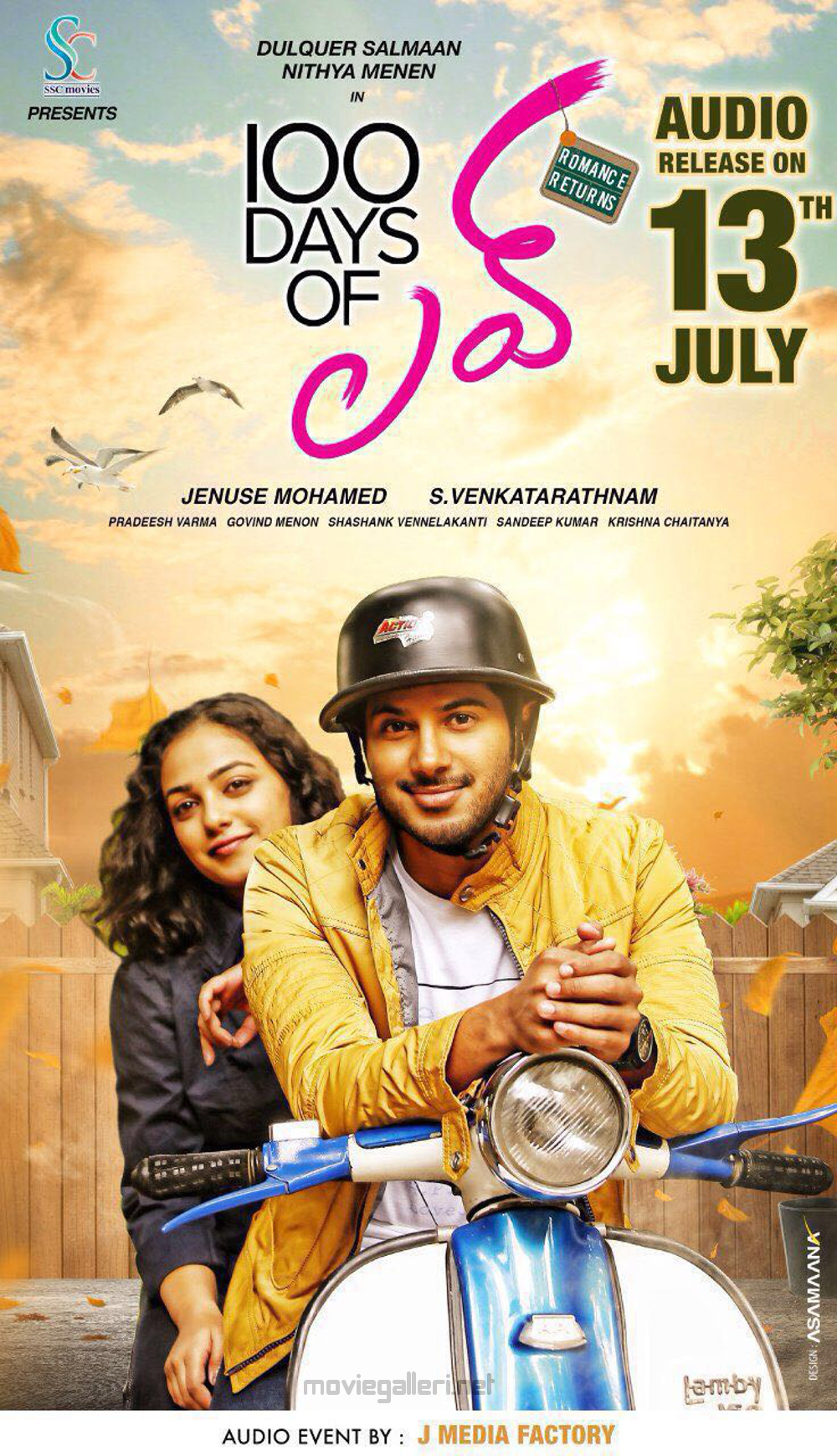 Actor Dulquer Salmaan & Actress Nithya Menon in 100 Days of Love Audio Release on 13 July Poster