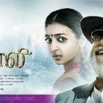 AGS Entertainment bagged the Kabali Chengalpet Distribution Rights