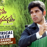 Srirasthu Shubhamasthu Trailer Releasing Tomorrow