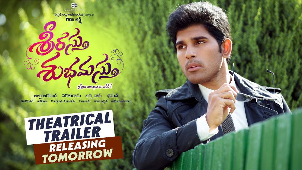 Allu Sirish Srirasthu Shubhamasthu Trailer Releasing Tomorrow