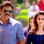 Babu Bangaram Trailer cross 1 million views