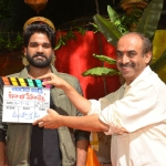 Kaalahasthi Movie Launched