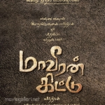 Maaveeran Kittu Movie First Look Poster