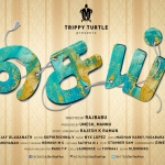 Nakul SEI Movie First Look Revealed