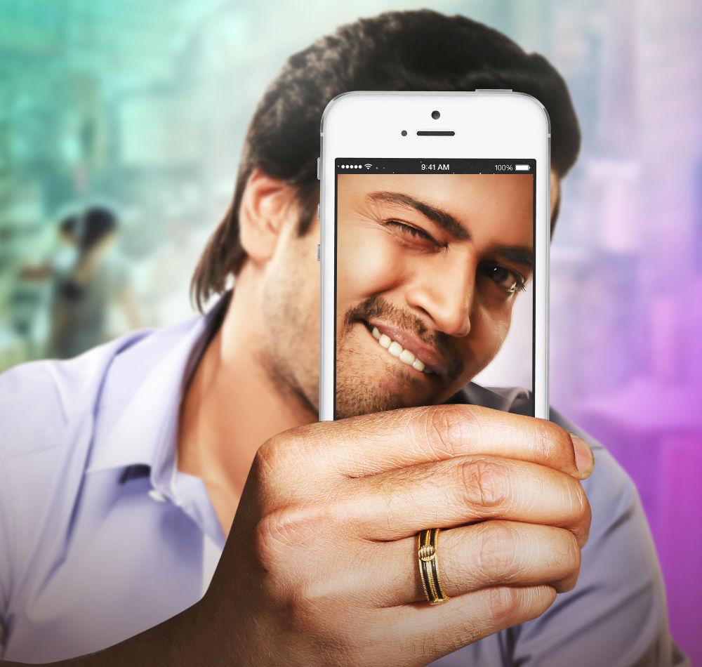 Selfie Raja Gets UA Censor Certificate