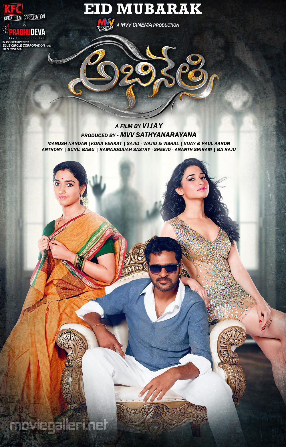 Tamanna & Prabhu Deva Abhinetri Movie Ramzan Special Eid Mubarak Posters