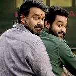 Janatha Garage Movie Trailer