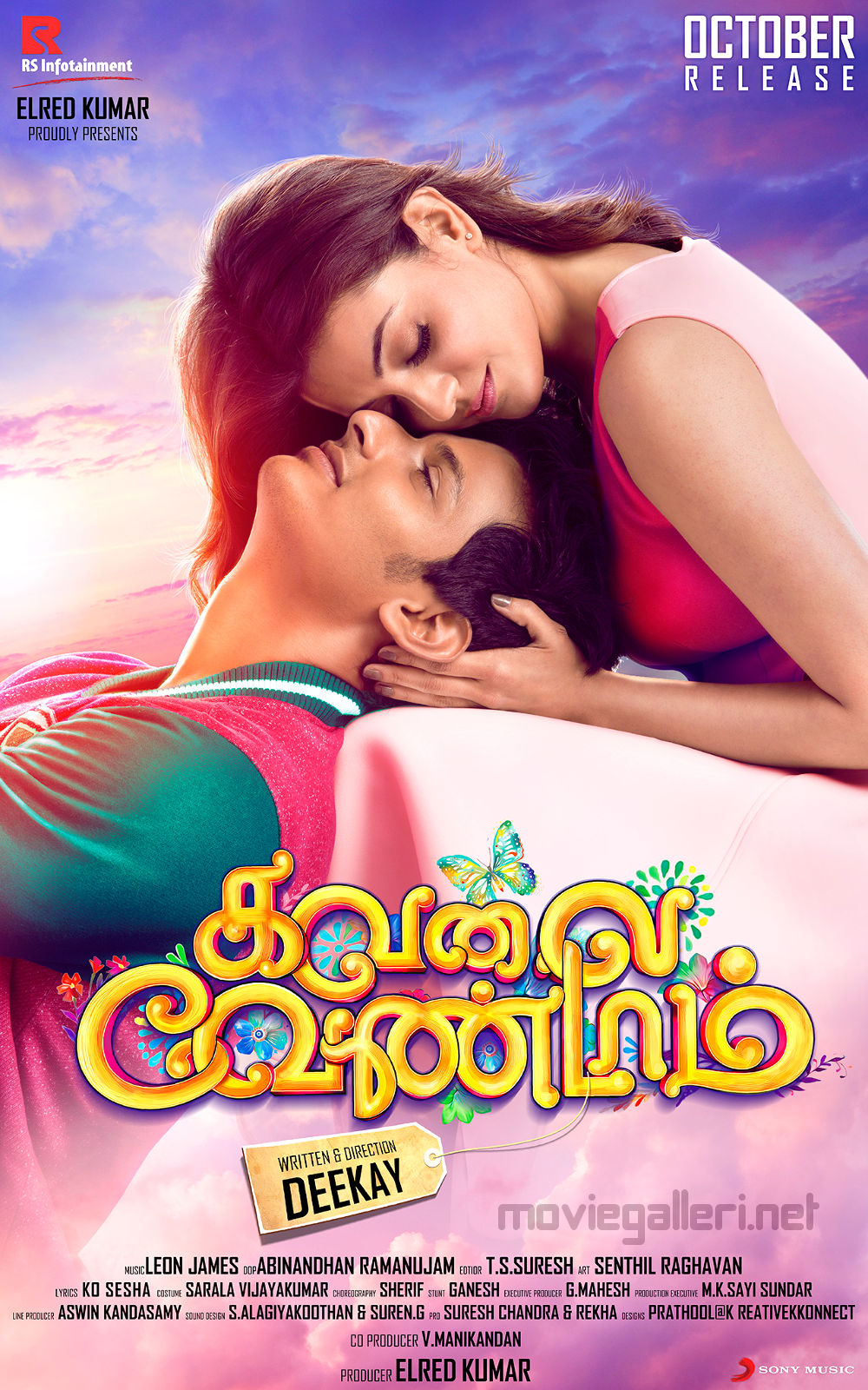 Actor Jiiva & Actress Kajal Agarwal in Kavalai Vendam Movie First Look Poster