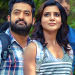 Janatha Garage Release Date Sept 1st Wallpapers