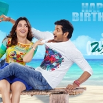 Vishal Birthday Okkadochadu Wallpapers