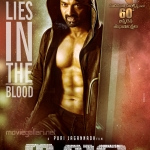 Kalyan Ram's Six Pack in ISM