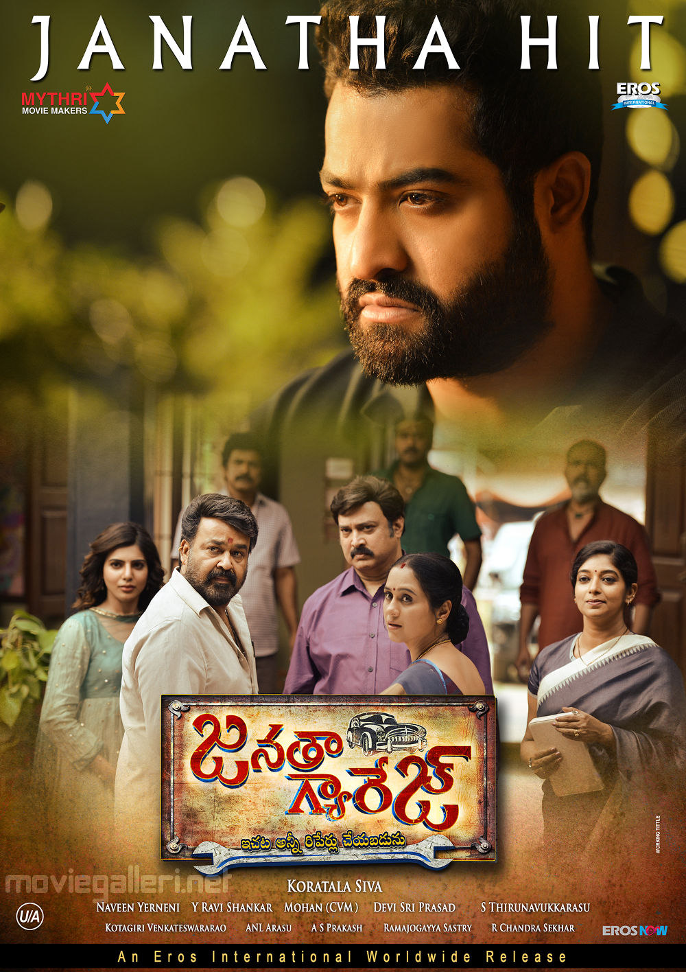 Janatha Garage Movie Janatha Hit Poster