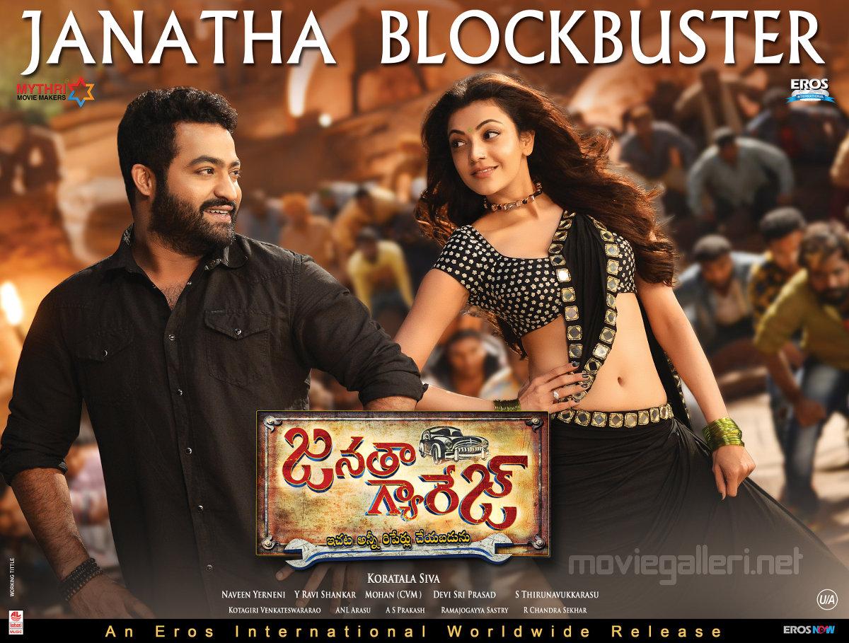 Jr NTR & Kajal Agarwal in Janatha Garage Blockbuster Poster