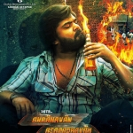 Simbu turns senior citizen @ AAA movie