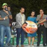 Yeman Yen Mela Kai Vacha Gali Song Launched