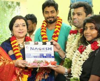 Aari's Nagesh Thiraiyarangam Movie Launched