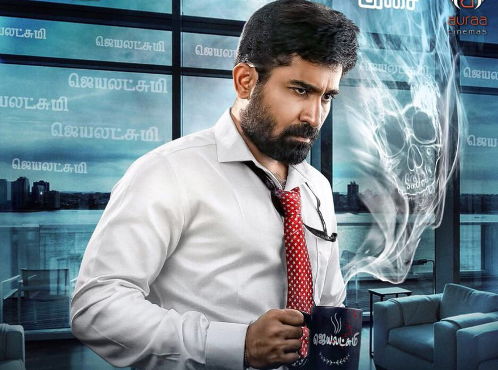 Vijay Antony Saithan Movie