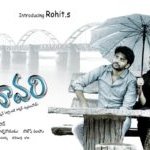 C/O Godavari poster launched by Murali Mohan