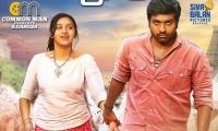 Rekka Movie Review   Vijay Sethupathi  Lakshmi Menon