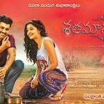 Shatamanam Bhavati First Look Wallpaper