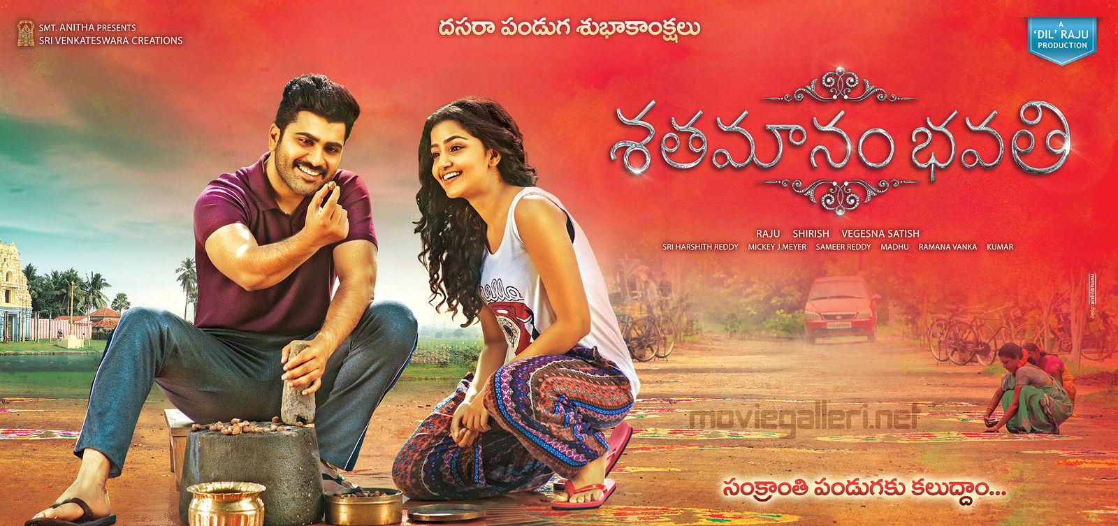 Shatamanam Bhavati Movie First Look Wallpaper New Movie Posters