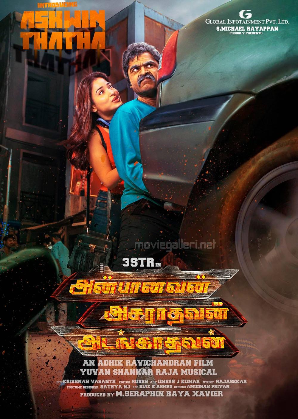 Simbu Tamanna AAA Movie Ashwin Thatha First Look Posters