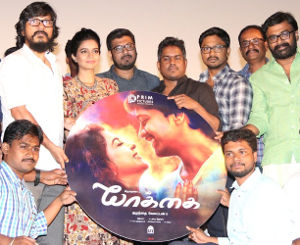 yuvanshankar-raja-director-karu-pazhaniyappan-and-director-vishnuvardhan-launched-the-music-album-of-yaakkai