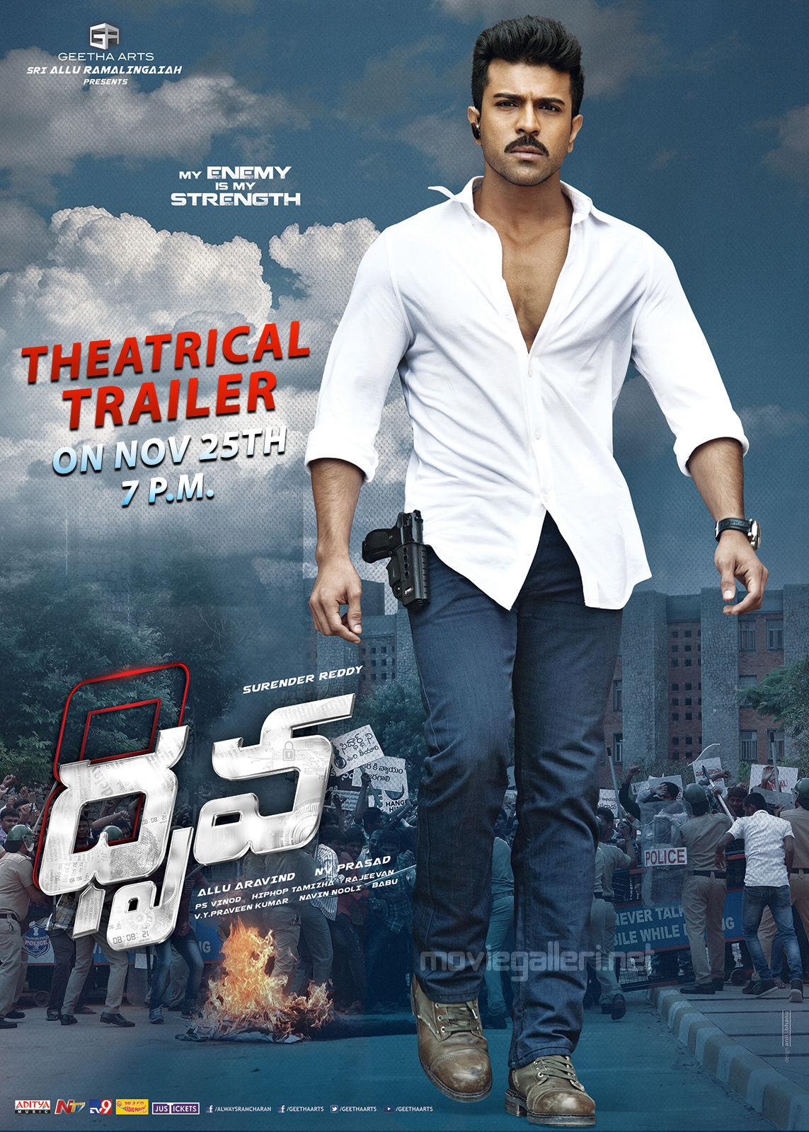 Actor Ram Charan's Dhruva Movie Trailer Release Date Poster