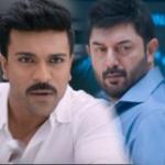 Ram Charan's Dhruva Movie Trailer