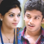 Kadhal Kan Kattuthe Movie Trailer