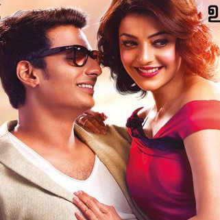 kavalai-vendam-movie-review