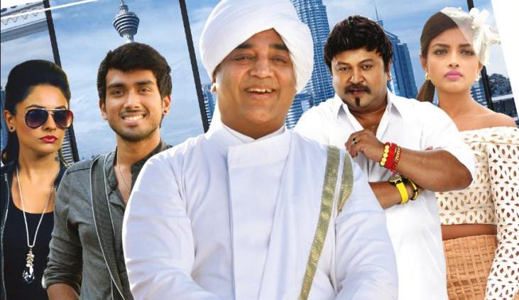 Meenkuzhambum Manpaanayum Movie Review