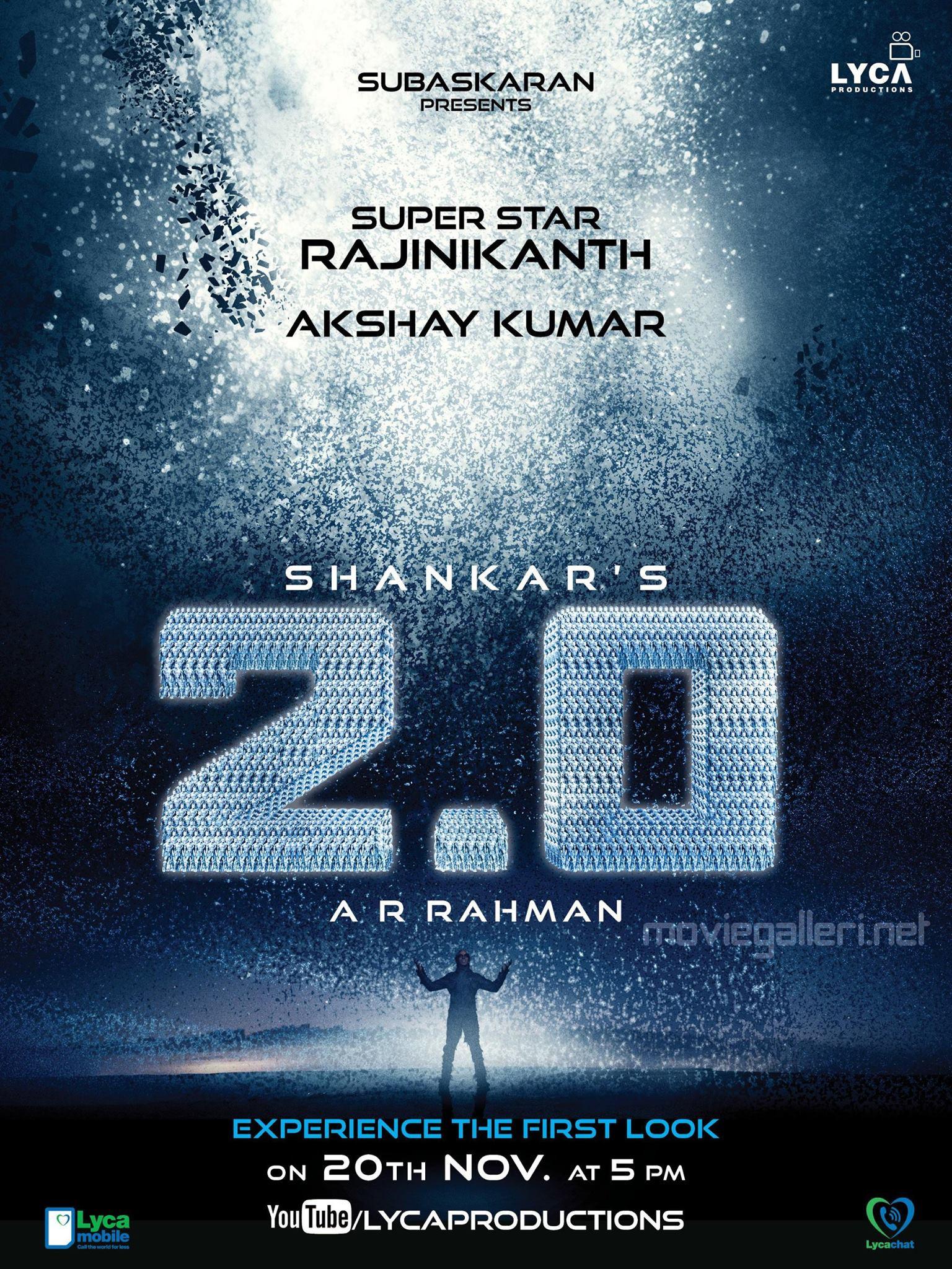 Rajinikanth - Shankar's 2.0 Movie Logo Poster