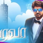 When is Bairavaa audio launch?