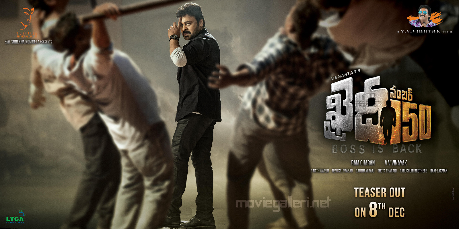 Chiranjeevi's Khaidi No. 150 Movie Teaser Releasing on Dec 8th Wallpaper