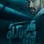 Ghazi Rana First Look Poster