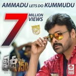 'Ammadu Let's Do Kummudu' clocks 7 million views