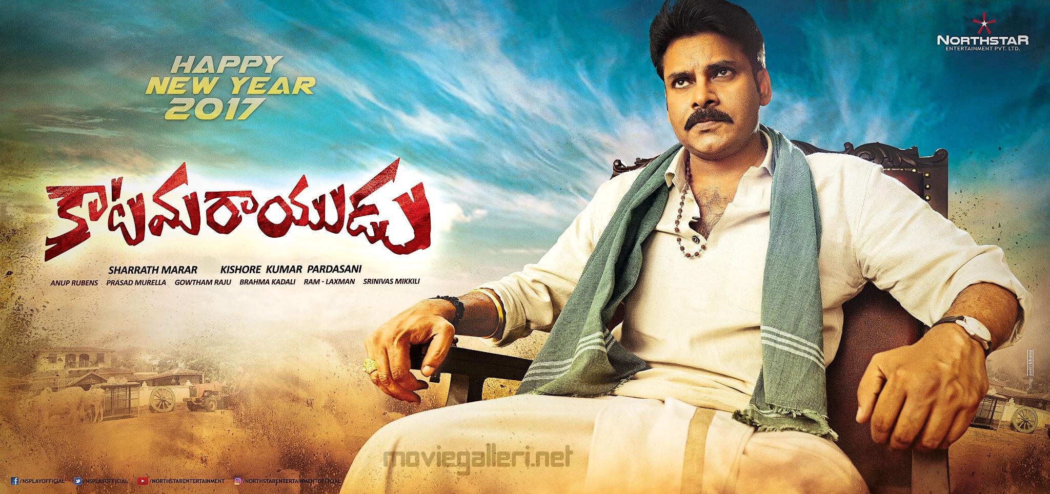 Pawan Kalyans Katamarayudu Movie Wallpaper New Movie Posters