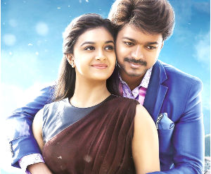 When is Bairavaa trailer releasing?