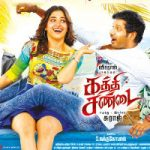Kathi Sandai Movie Review