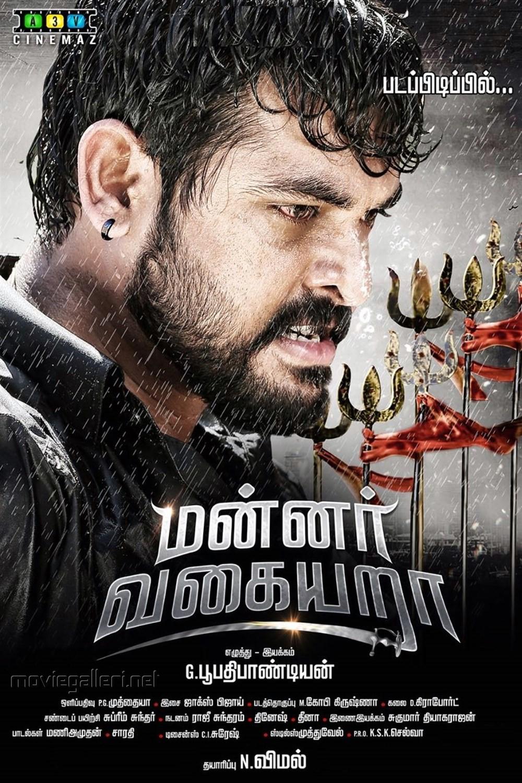 Actor Vimal's Mannar Vagaiyara Movie First Look Posters