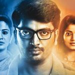 Athey Kangal Movie Review