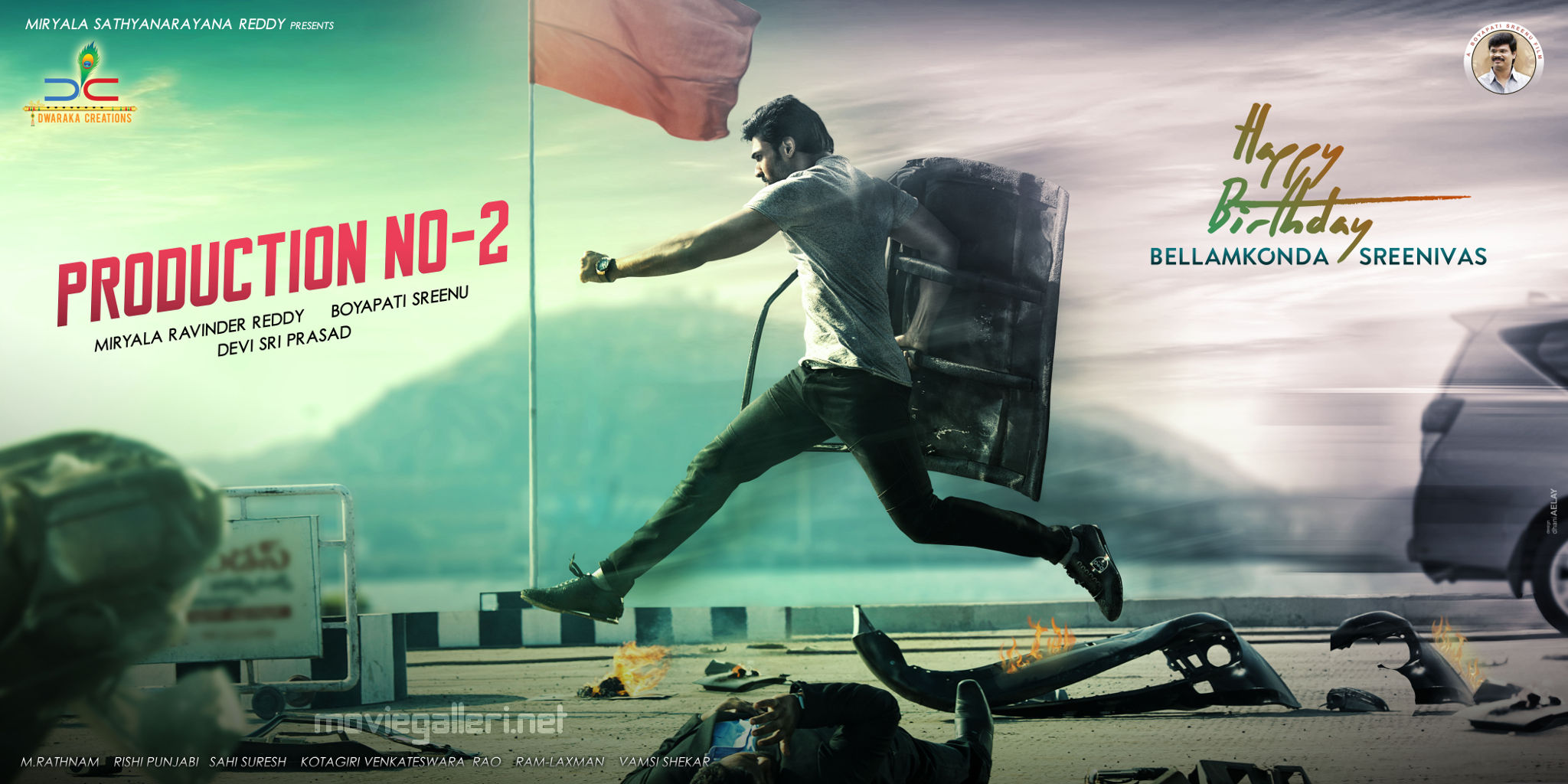 Dwaraka creations production no 2 - Bellamkonda Sreenivas Birthday poster