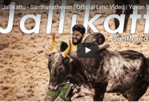 Jallikattu Lyric Video