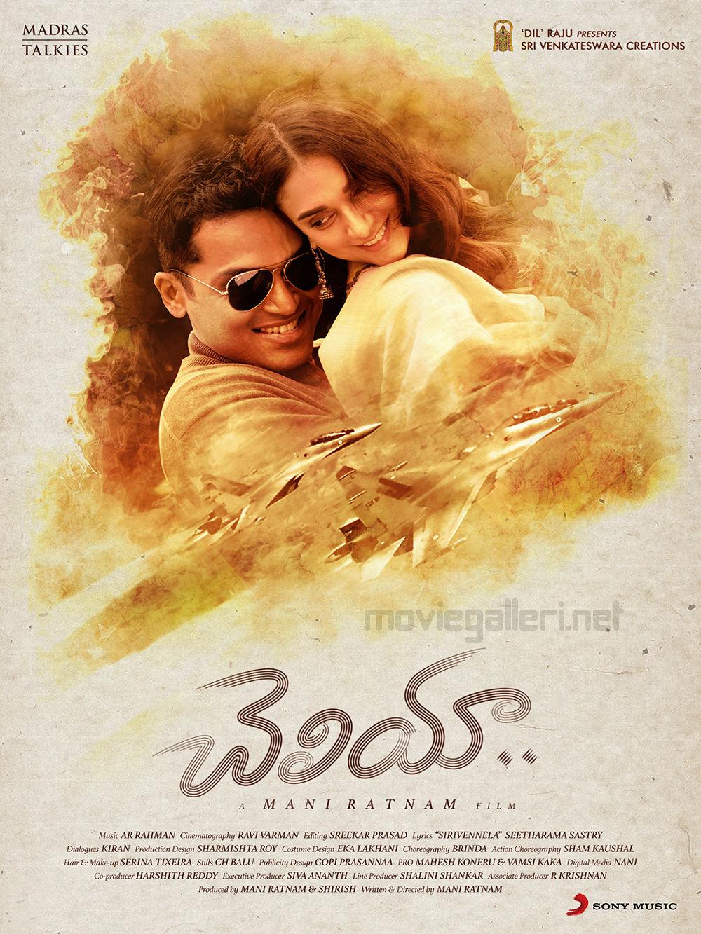 Karthi & Aditi Rao Hydari in Cheliyaa Movie Poster Mani Ratnam - Dil Raju